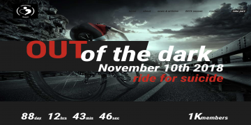 TPO supporting through-the-night charity cycle challenge this November!